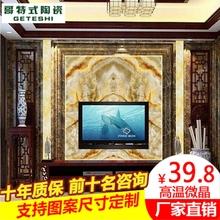 3d仿大理石纹艺术瓷砖壁画简约背景墙客厅微晶石现代立体欧式石纹