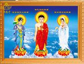开光 结缘 西方三圣 三维立体画 3D高清PET 佛像 有框画 佛教用品