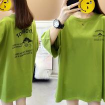 240特大码女装300斤夏装230超大号250加肥加大260胖mm220短袖t恤