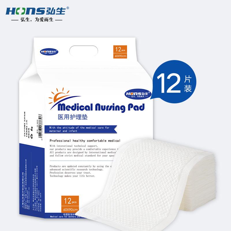 产褥期护理垫 产后孕妇护理床垫 一次性失禁护理12片装 60*90cm