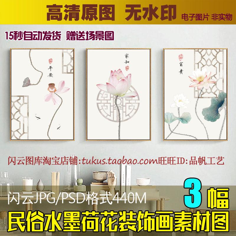 Китайские народности Артикул 585198299029
