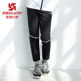 Sporland children's quick-drying pants boys and girls big children outdoor light and thin breathable elastic sports trousers thin section