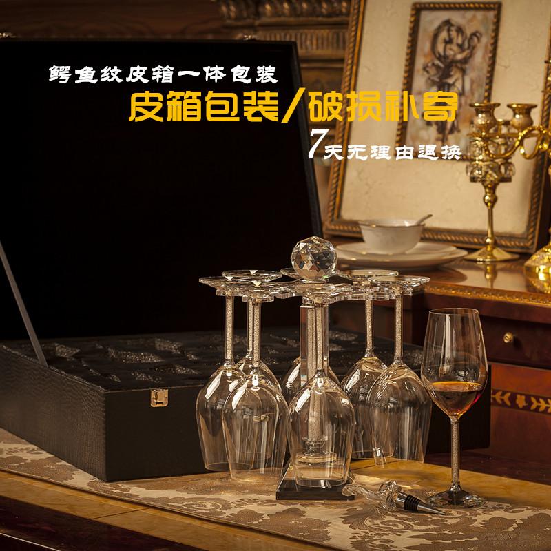 水晶红酒杯套装家用一对礼盒高脚杯6个创意结婚送礼欧式葡萄酒杯