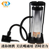 Portable foot hit the gas cylinder bicycle electric car motorcycle foot step gas cylinder inflatable pump