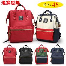 日本乐天双肩包女多功能大容量帆布旅行包背包离家出走学生书包