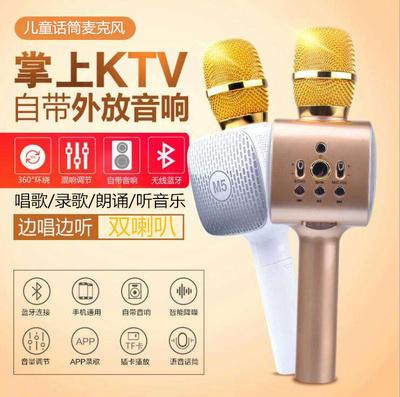 兒童話筒麥克風無線唱歌卡拉ok寶寶音樂玩具男孩女孩帶擴音可充電打折促銷