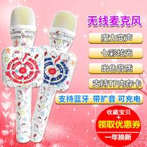 Microphone K National chanson micro karaoke sans fil chant machine bébé fille mâle musique jouet haut-parleur des enfants
