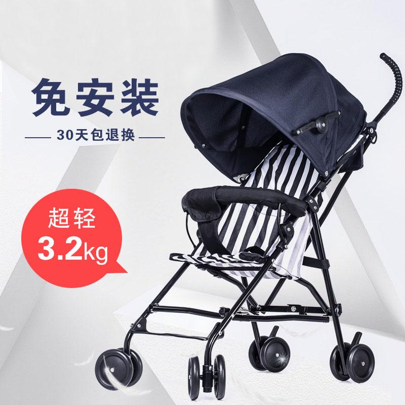 夏季出行旅游简易婴儿推车超轻便携伞车折叠儿童宝宝手推车上飞机