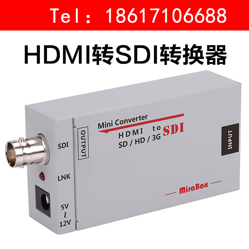 HDMI转HD-SDI转换器 HDMI to SDI HDMI 1080P 1080I 50帧 60帧