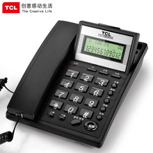 免电池壁挂屏幕可调节 家用电话机 办公固话座机 包邮 正品 TCL