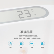 Xiao Pei can weigh the antibacterial electronic smart bowl, cat dog food bowl, the body can be washed