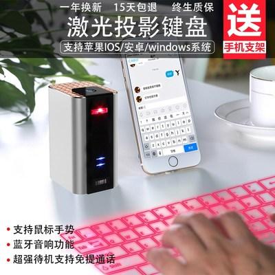 ipad鼠标键盘