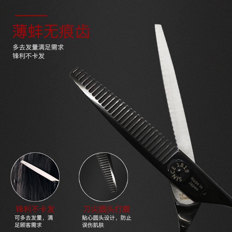 剪刘海神器齐斜刘海工具留海发尾修剪器流海剪水平尺剪发工具