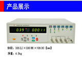 Changzhou Huigao HG2612/HG2617 low frequency capacitance tester Digital bridge original authentic
