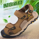 Camel men's shoes official flagship store summer leather outdoor sports leisure Baotou sandals thick bottom large size beach shoes