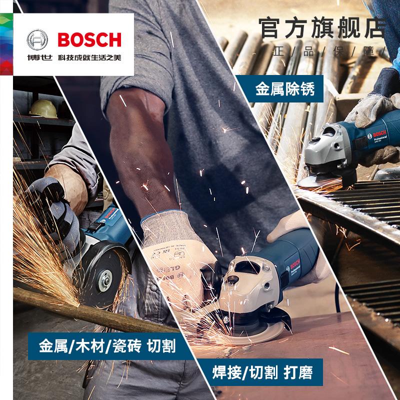 博世角磨机家用多功能小型切割打磨抛光磨光手沙轮砂轮工具GWS660