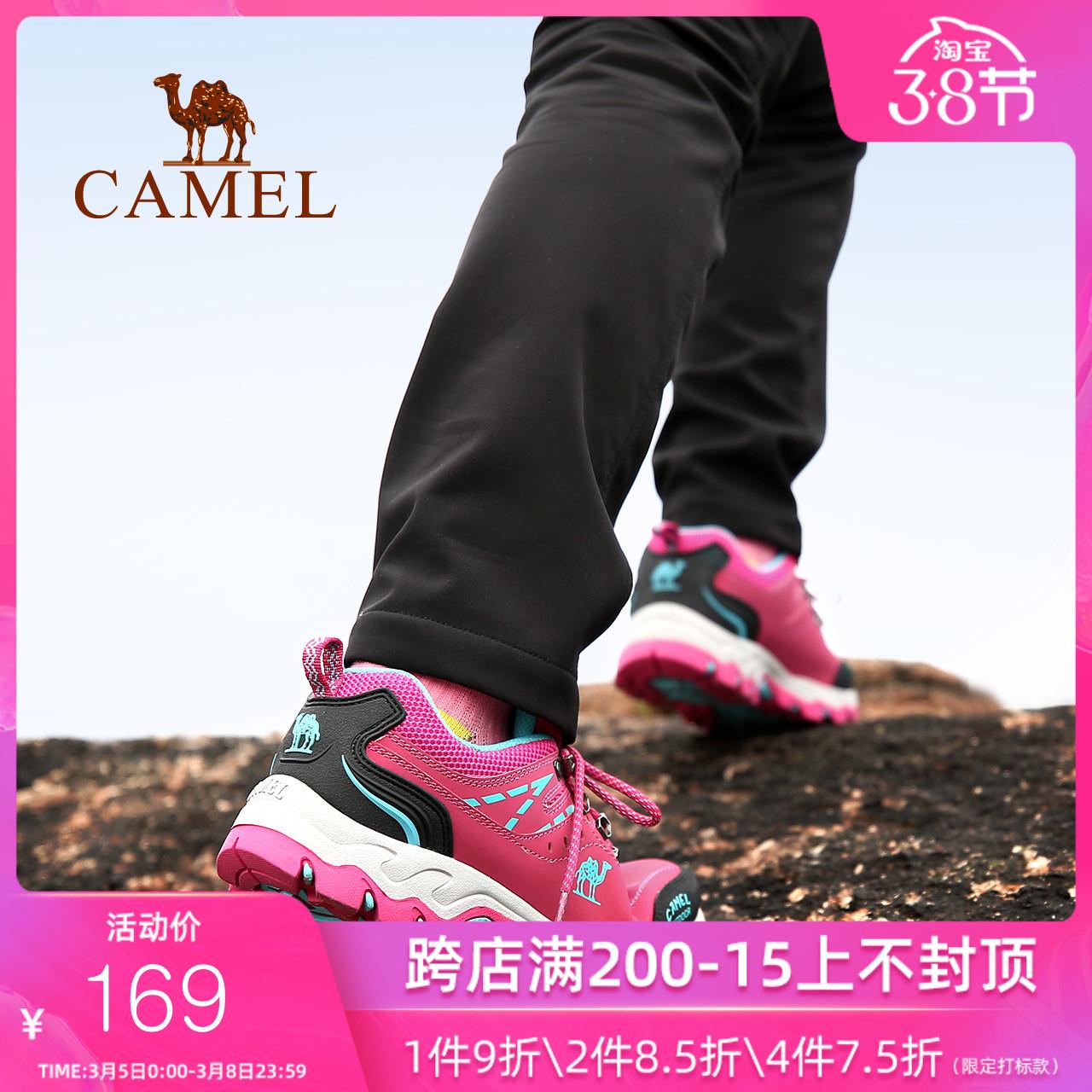 骆驼户外男女徒步鞋工装鞋男鞋情侣休闲耐磨防滑徒步鞋女鞋登山鞋