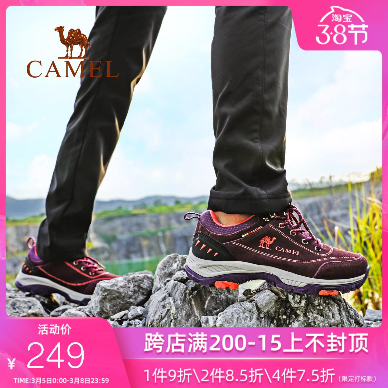 骆驼户外徒步鞋女鞋反绒皮工装鞋休闲透气减震防滑耐磨低帮登山鞋
