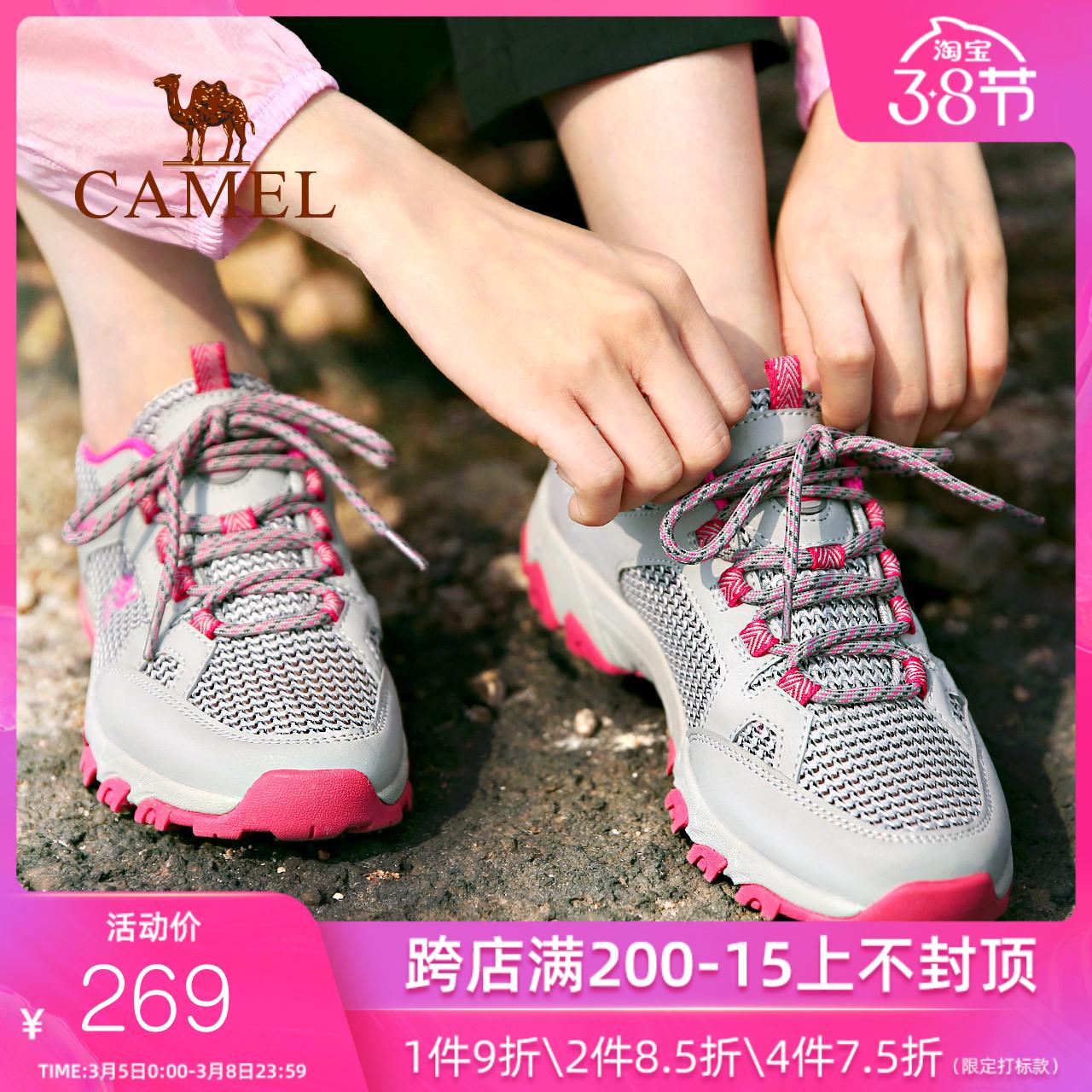 Camel/骆驼男鞋子春夏透气鞋轻盈飞织鞋耐磨防滑徒步登山鞋女鞋
