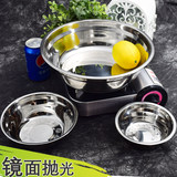 Soup pot stainless steel basin sleek kitchen commercial thickened household small iron pot rice soup bowl stainless steel bowl