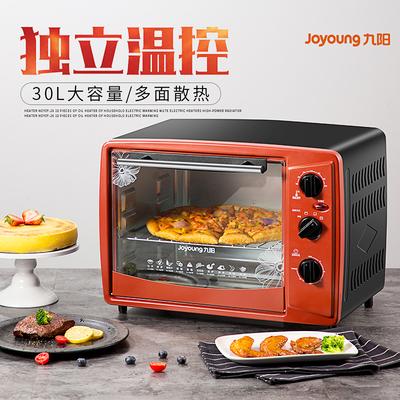 九阳电烤箱家用全自动多功能30L大型容量烘焙烤箱面包蛋糕机正品