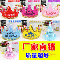 Baby birthday hat glow cap glow crown prince princess crown tiara children adult party dress up supplies