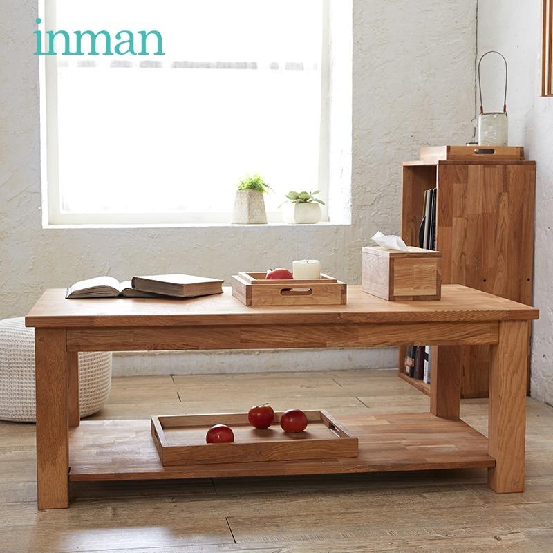 茵曼home 创意家具小户型简约橡木客厅家用长方形储物实木茶几