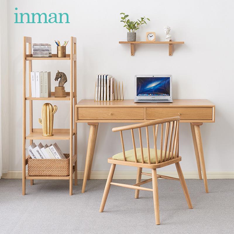 茵曼实木三抽书桌双抽屉橡木北欧家用1.2m1.4m桌子简约日式写字台