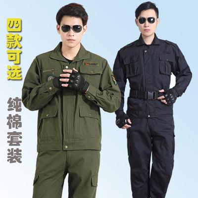 迷彩服套装男工作服特种兵野战加厚耐磨军迷作训男士户外套装军装