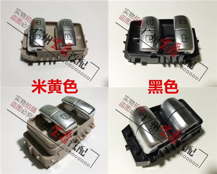 奔馳S級W222后門S320車門S600車窗S400玻璃S500升降器開關按鈕