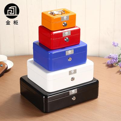 带锁铁盒手提小箱子收纳盒加厚收银箱保险储物盒零钱密码盒储蓄罐