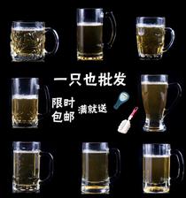 啤酒杯批 发泡茶杯 加厚 耐热无铅 带把菠萝杯扎啤杯玻璃带盖茶杯