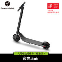 Xiaomi Mijia electric scooter M365 balance car portable folding Naenbo es1 millet scooter