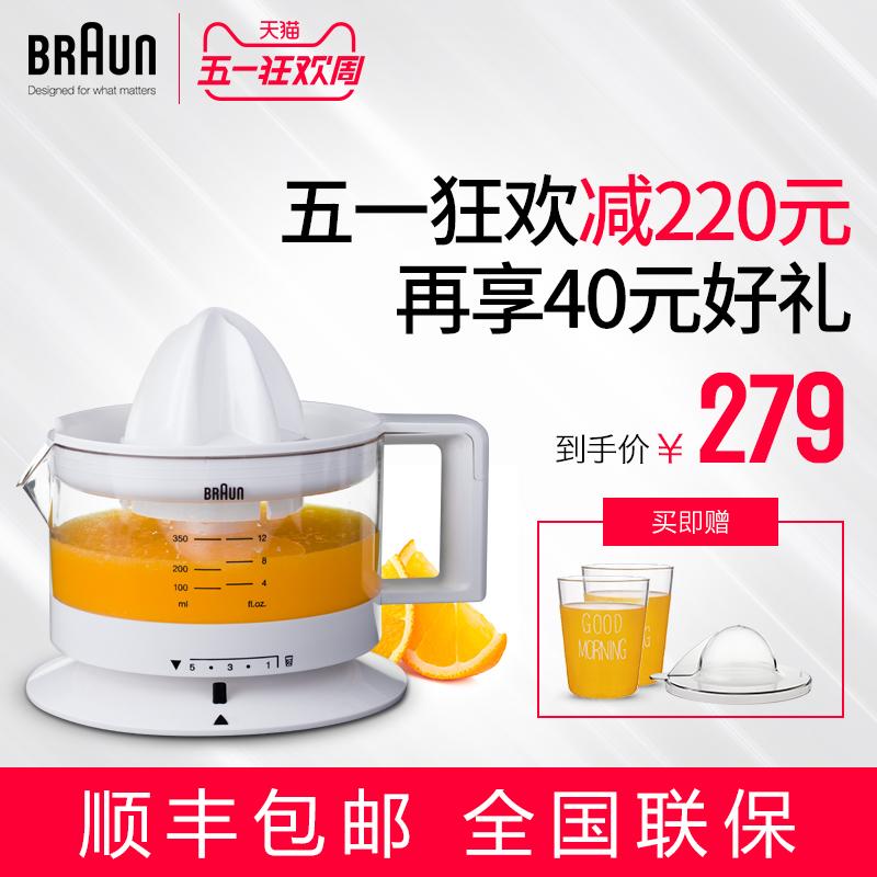 博朗榨汁机