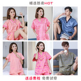 Sweat steaming women's cotton couple suit men's sauna suit Enron nano large size bath uniform massage Han steamclothes