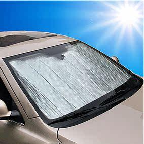 铝膜遮阳板加厚遮阳布遮光汽车遮阳挡夏季防晒隔热用品前挡风玻璃