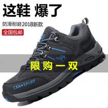 【天天特价】登山鞋男鞋秋冬季户外休闲鞋防滑耐磨防水防滑旅游鞋