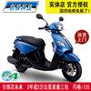 雅马哈电喷摩托车