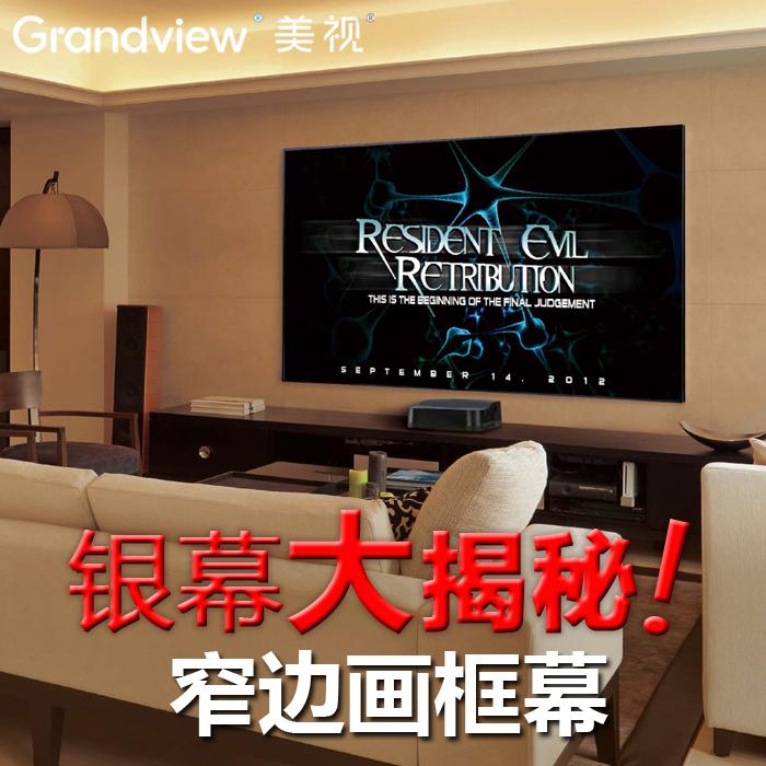 高清幕布1080p