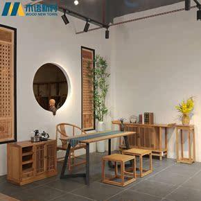 实木茶桌台白蜡榆木原木胡桃木大板办公餐桌老板会议桌椅整套现货
