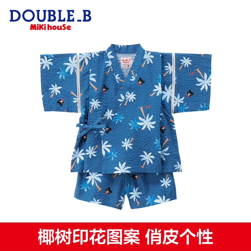 Mikihouse Double_B椰树印花夏季日式浴衣套装18年夏季新款