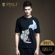 PINLI品立男装 圆领印花短袖T恤男潮男青年半袖打底衫B172311197