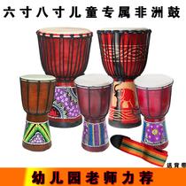 寸掏空12寸13黑整木系列乞力马扎罗非洲手鼓