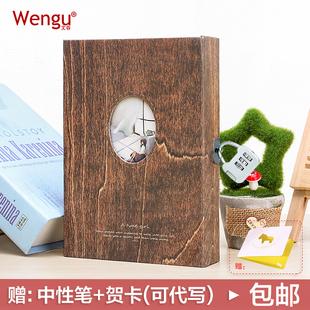 欧式复古密码本子带锁盒装日记本创意记事笔记本文具女学生日礼物