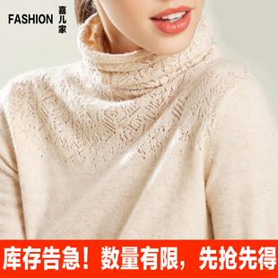 羊毛绒毛衣高领堆堆领 年底清仓贴身穿不扎身高捻内蒙古羊绒多少钱  便宜的价格_阿牛购物网