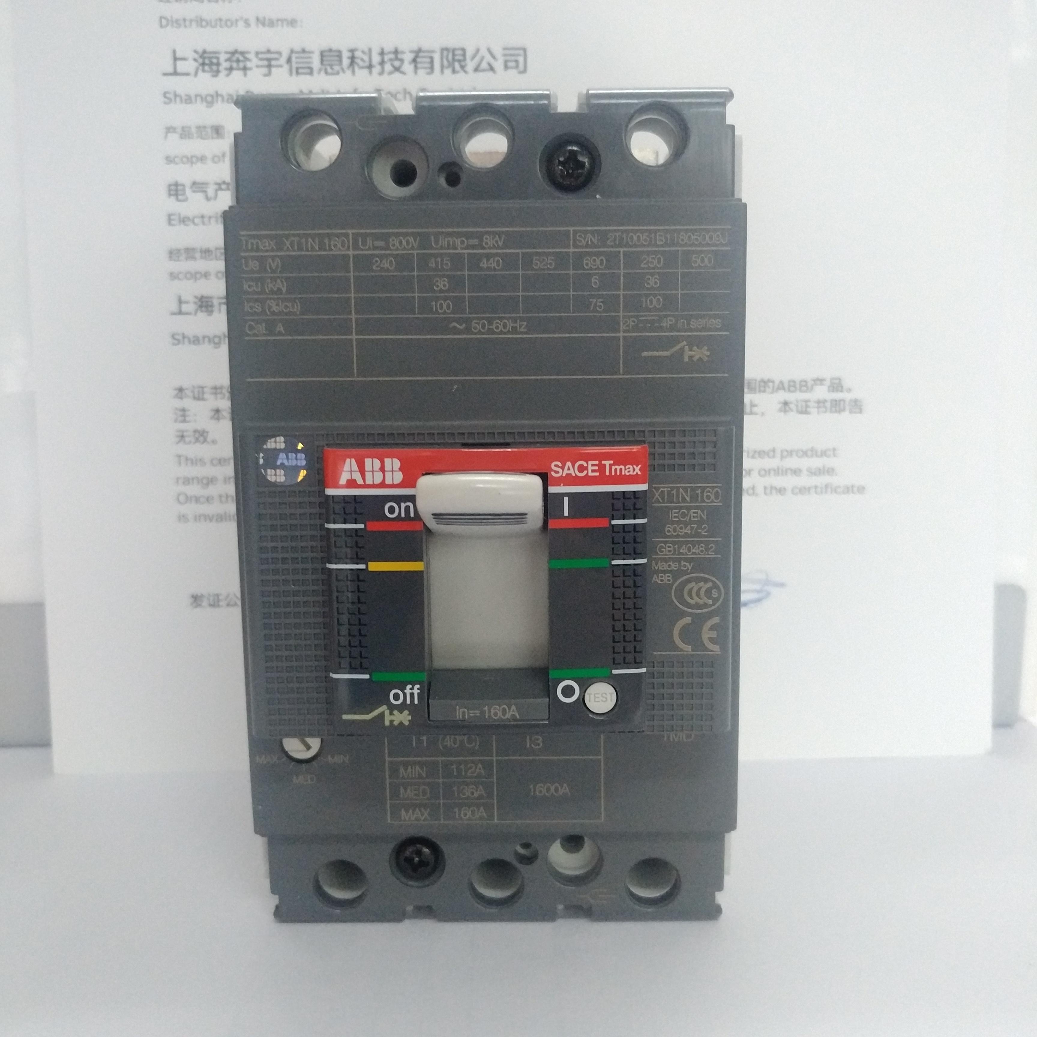 abb 塑壳式断路器