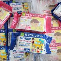 11.19 Export to Japan yuan! Bagged wipes Can be used as baby wipes Pajamas*