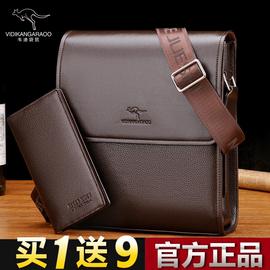 韦迪袋鼠男包单肩包男士包包斜挎包皮包商务公文包休闲竖背包图片