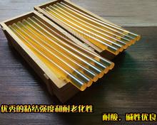热熔胶棒透明胶棒11mm黄色进口高粘热熔胶条热溶胶棒7mm进口胶条
