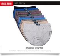 中老年人胖爸爸加肥加大码三角内裤裤头男装裤衩胖哥哥底裤500斤